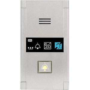 2N Lift1 Intercom neventoestel - voor Lift, Cabin - Kabel - Oppervlakbevestiging