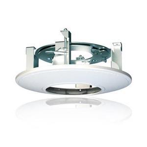 Hikvision Montagebeugel voor Surveillance camera - Metaal, ABS-plastic - Wit