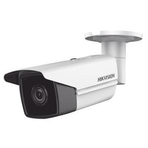 HIKVision Outdoor IP Bullet camera 4MP 2.8mm IR: EXIR 50m