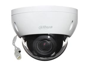 Dahua IPC-HDBW2X31R-ZS IP Dome camera 4MP 2.7mm - 13.5mm GZ IR: 30m