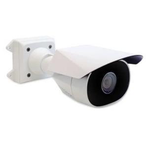 Lightcatcher IP Bullet camera,Voor Buitengebruik, Resolutie 2MP