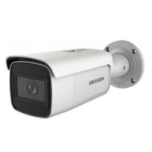 Outdoor IP bullet camera