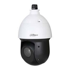 Dahua IP PTZ Dome camera Voor buitengebruik Resolutie: 2MP Lens: 4.8-120mm